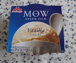 mow2015.jpg